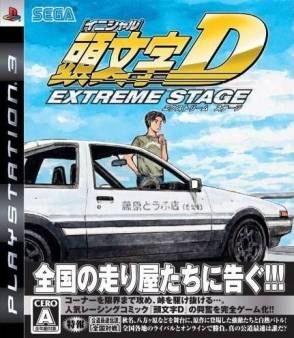 File:Initial D Extreme Stage Cover.jpg