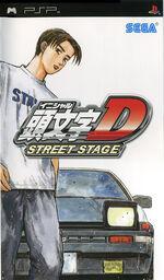 Initiald-streetstage