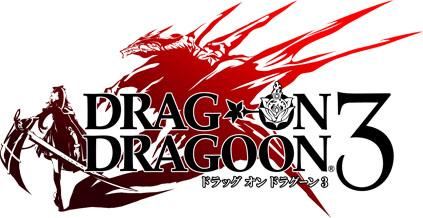File:Drakengard3.jpg