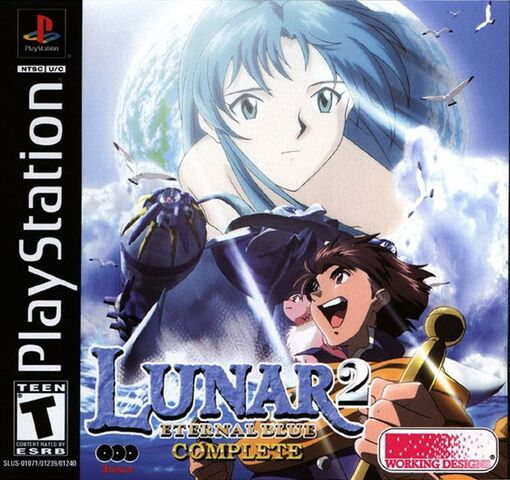 File:Lunar 2 Eternal Blue Complete ntsc--cdcovers cc--front.jpg
