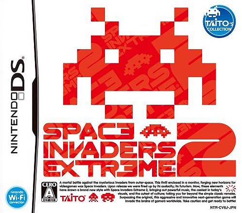 File:Space extreme 2ds.jpg