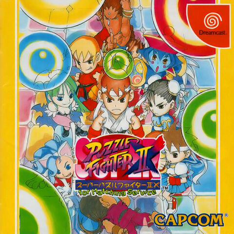File:Super-puzzle-fighter-ii-x-for-matching-service.jpg