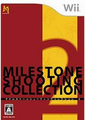 Thumbnail for version as of 10:49, June 24, 2011