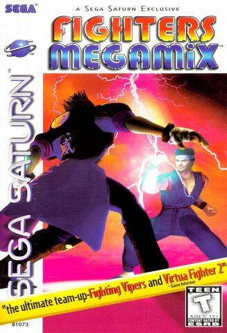 File:Megamix front.jpg