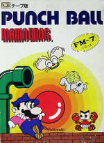 Punch Ball Mario Bros FM7 cover