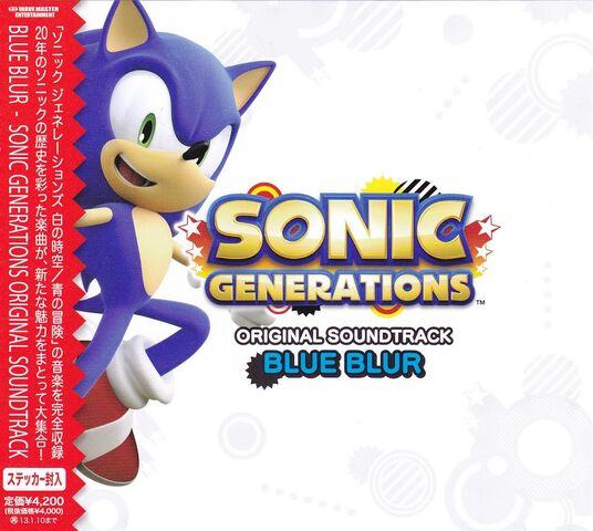 File:BlueBlur-SonicGenerationsOST.jpg
