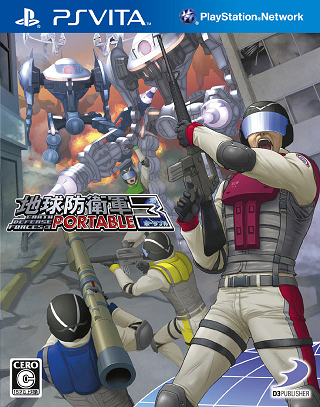 File:EarthDefenseForce3Portable.png