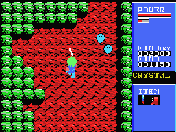 File:Golvellius MSX screenshot.png