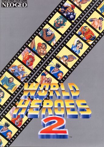 File:World Heroes 2 Flyer.jpg