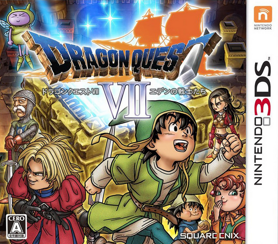 File:DQVII 3DS.png
