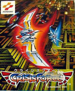 Crisis Force Famicom cover