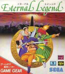 File:Eternal legend.jpg