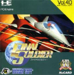 File:Final-soldier-turbografx-16-box.jpg