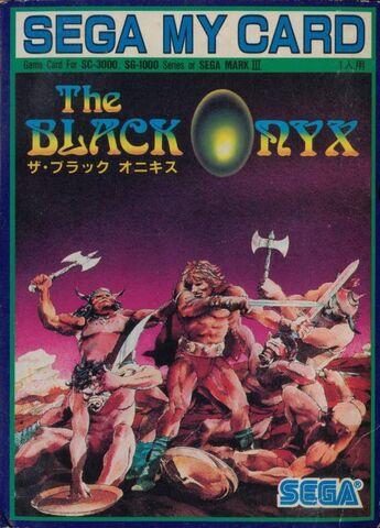 File:Black Onyx SG1000 Cover.jpg