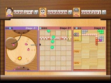 File:Maboshi Screen.jpg