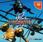 Zero-gunner-2-Dreamcast
