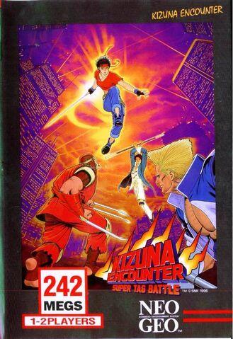 File:Kizuna encounter box.jpg