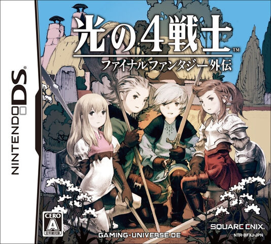 File:Boxart jap 4-warriors-of-light-final-fantasy-gaiden big.jpg
