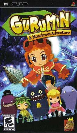 File:Gurumin - A Monstrous Adventure Coverart.png