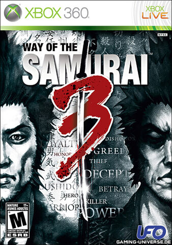 File:Way of the Samurai 360.jpg