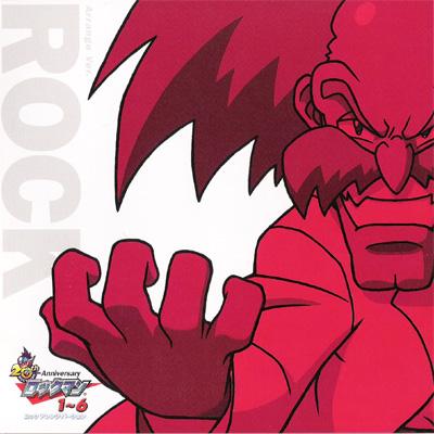 File:RockmanRockArrange.jpg