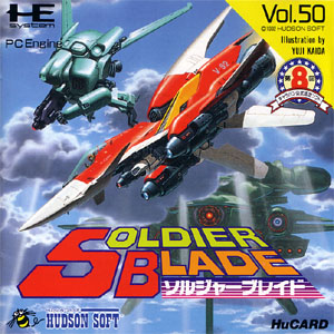 File:Soldier blade pce.jpg