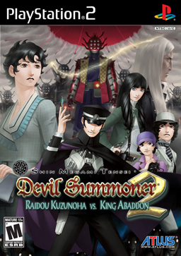File:Devilsummoner2.jpg