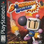 BombermanWorldCover