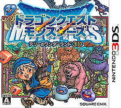 File:DragonQuestMonstersTerry'sWonderland3D.png