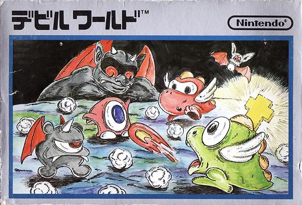 File:Devil World Famicom cover.jpg