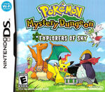 Pmd ds