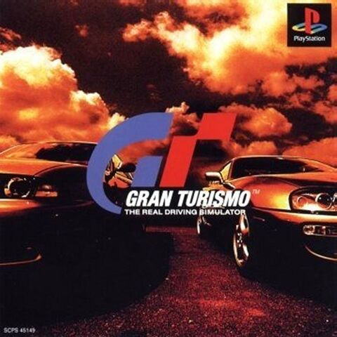 File:Gran Turismo PS1 Japanese cover.jpg