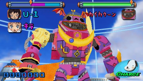 File:Gitaroo man lives.jpg