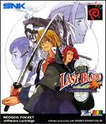 Last blade ngpc