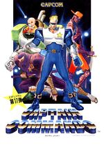 Captain Commando flyer