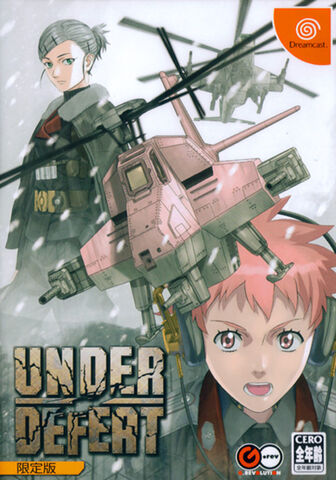 File:Under Defeat.jpg