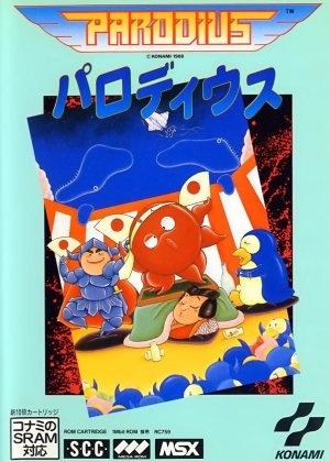 File:Parodius MSX cover.jpg
