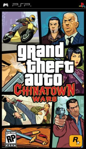 File:Chinatownwars.jpg