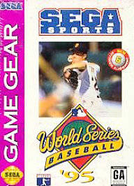 File:World series baseball 95.jpg