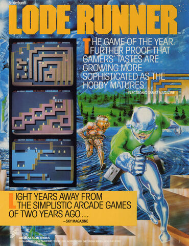 File:Lode Runner arcade flyer.jpg