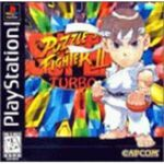 PS1 Puzzle fighter II Turbo
