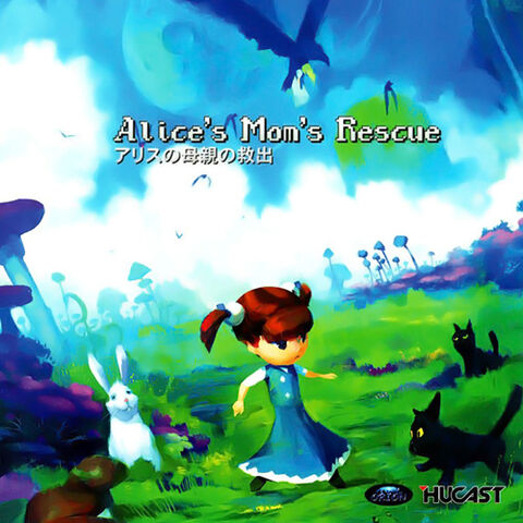 File:Alices Moms Rescue DC cover.jpg