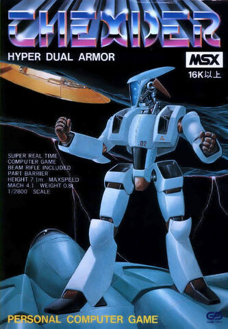 File:Thexder MSX cover.jpg