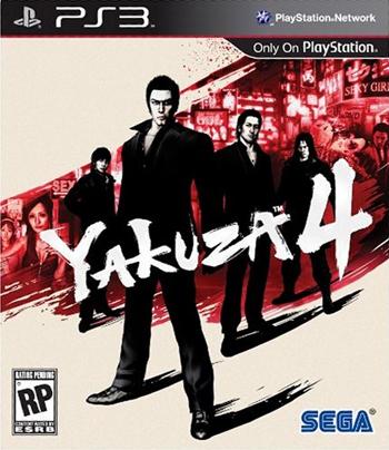 File:Yakuza 4 cover temp2.jpg