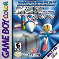 File:Bombmax-blue.jpg