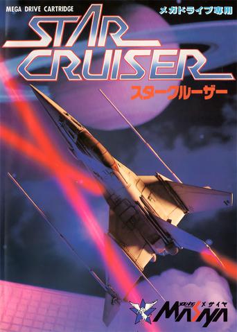 File:Star Cruiser Mega Drive cover.png