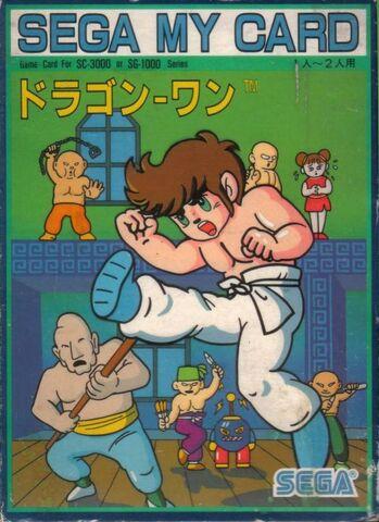 File:Dragon Wang SG1000 Cover.jpg
