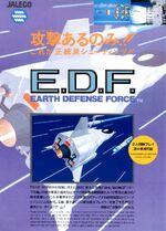 EDF Flyer