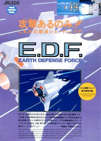 File:EDF Flyer.jpg