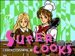 File:Super Cooks MSX2 title screen.png